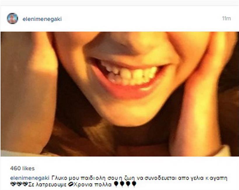 Μενεγάκη: Η φωτογραφία της κόρη της που δημοσίευσε ανήμερα των γενεθλίων της και τα συγκινητικά λόγια