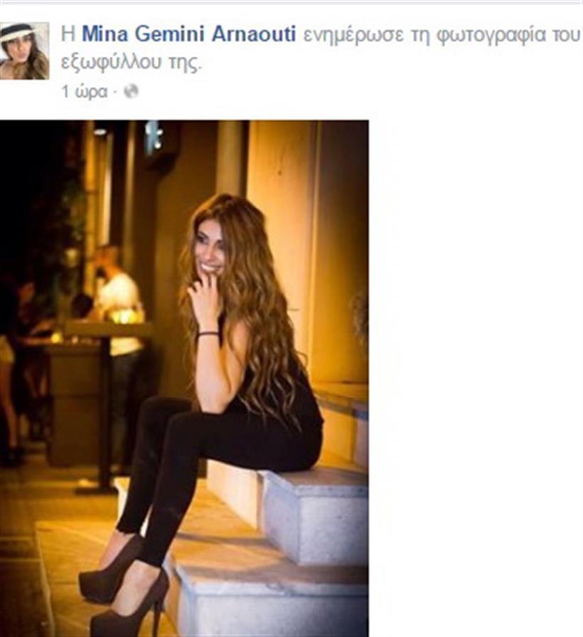 Μίνα Αρναούτη: Άκρως εντυπωσιακή, σε βραδινή έξοδο - Η φωτογραφία που δημοσίευσε