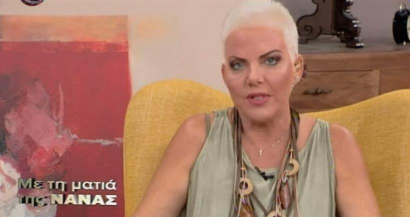 «Με τη ματιά της Νανάς»: Η πρεμιέρα στης εκπομπής στο «Ε» - VIDEO