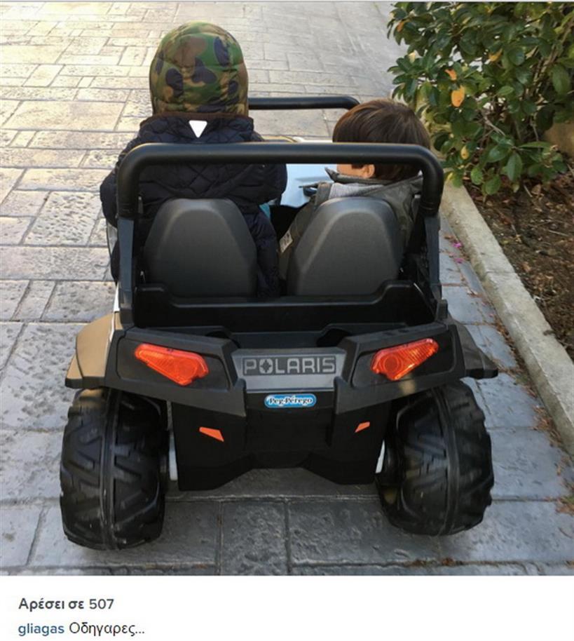 Λιάγκας - Σκορδά: Έτσι περνάνε το απόγευμα με τα παιδάκια τους! - Φωτογραφία