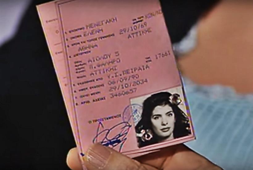 Δείτε το δίπλωμα οδήγησης της Ελένης Μενεγάκη