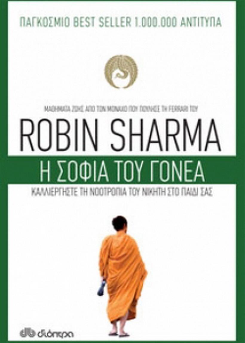 Robin Sharma:
